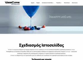 webcore.gr