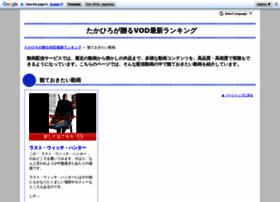 webcreanord.com