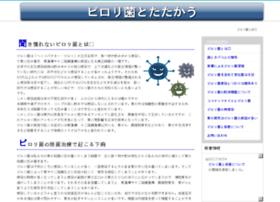 webcri.net