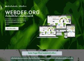 webdee.org