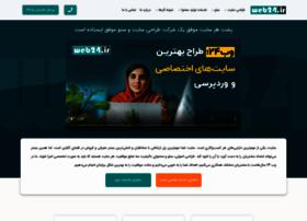 webdesign24.ir