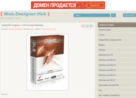 webdesignerhok.ru