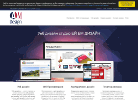 webdesigngroup.biz