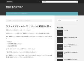 webdesignlibrary.jp