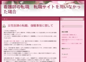 webdesignpune.net