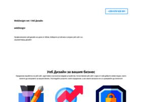 webdesignr.net