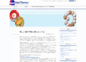 webdesignworkplace.com
