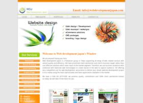 webdevelopmentjapan.com