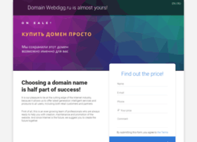 webdigg.ru