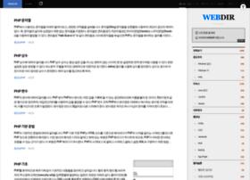 webdir.tistory.com