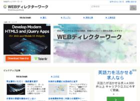 webdirector-work.com