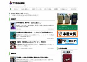webdoku.jp