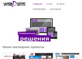 webdsite.com