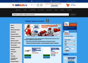 webdush.ru