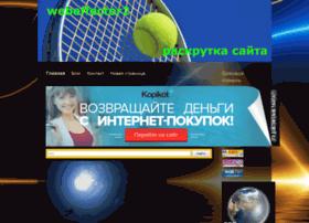 webeffector2.jimdo.com