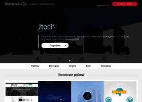 webemot.com
