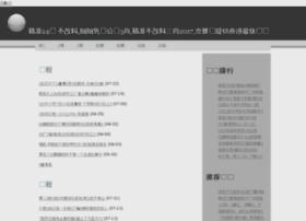 webevaluer.com