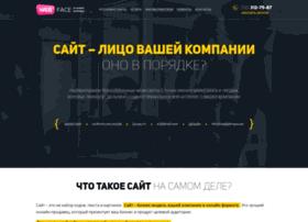 webface.com.ua