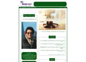 webfaqt.com