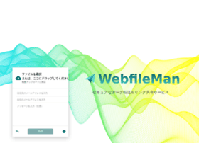 webfileman.com