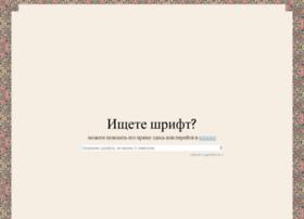webfonts.ru