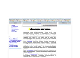 webforces.narod.ru