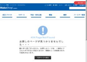 webftp.jp