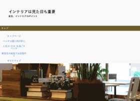 webgaints.com