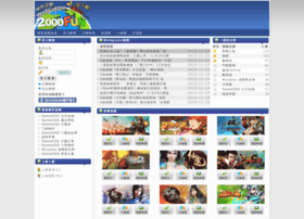 webgame.2000fun.com