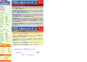 webgame.co.jp