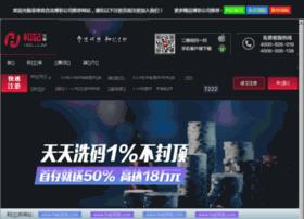 webgamehot.com