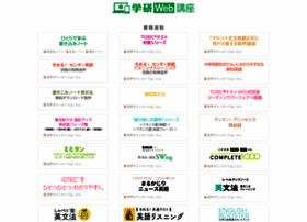 webgk.gakken.jp