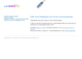 webglogic.com