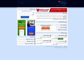webgozar.com