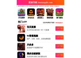 webguruit.com