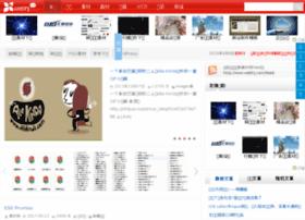 webhj.com
