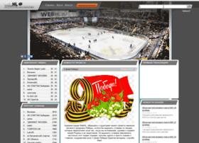 webhockey.ru