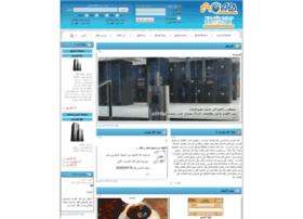 webhostarab.com