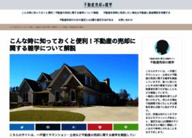 webhostinganda.com