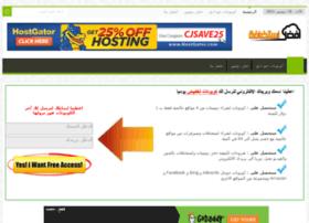webhostingsiteinfo.com