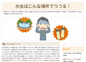 webhostingskills.com