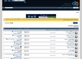 webhostingtalk.ir