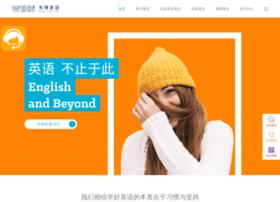 webi.com.cn