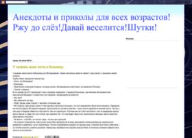 webideo.blogspot.ru