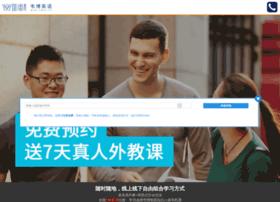 webienglish.com.cn