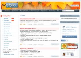 webik.info