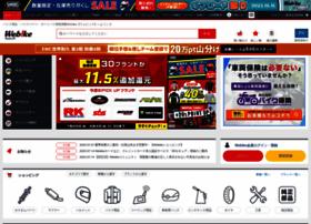 webike.net