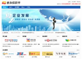 webim.3jia5.com
