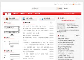webim.zj.gov.cn