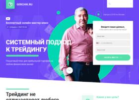 webinar.gerchik.ru